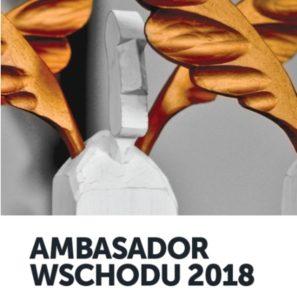Suwałki Blues Festival laureatem nagrody Ambasador Wschodu 2018